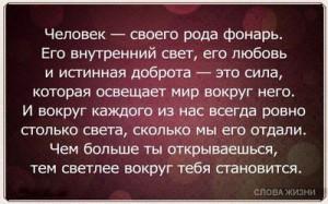 486938_388218627938346_508105727_n